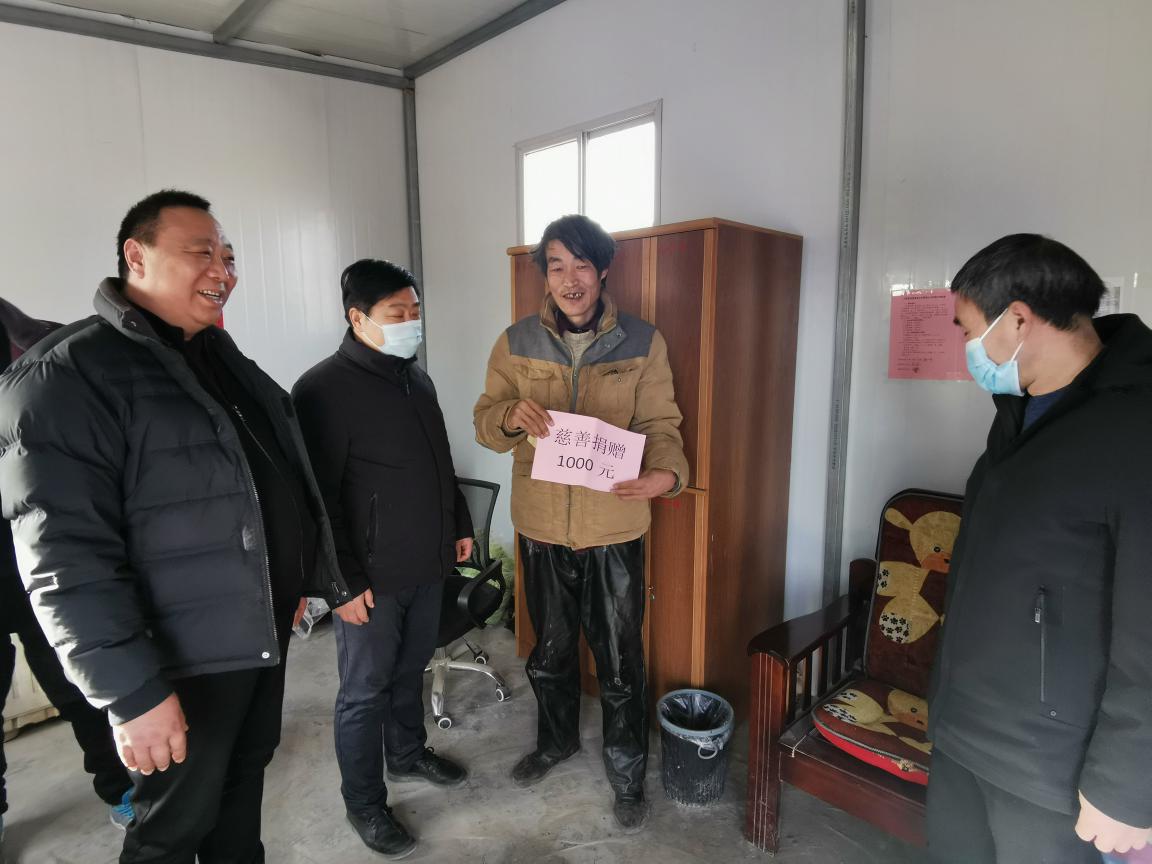 扶贫帮困 我们共同努力——大荔县慈善协会走访慰问贫困家庭